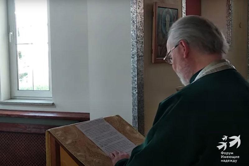 Чтение поминальной молитвы
