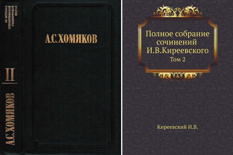 Полное собрание сочинений