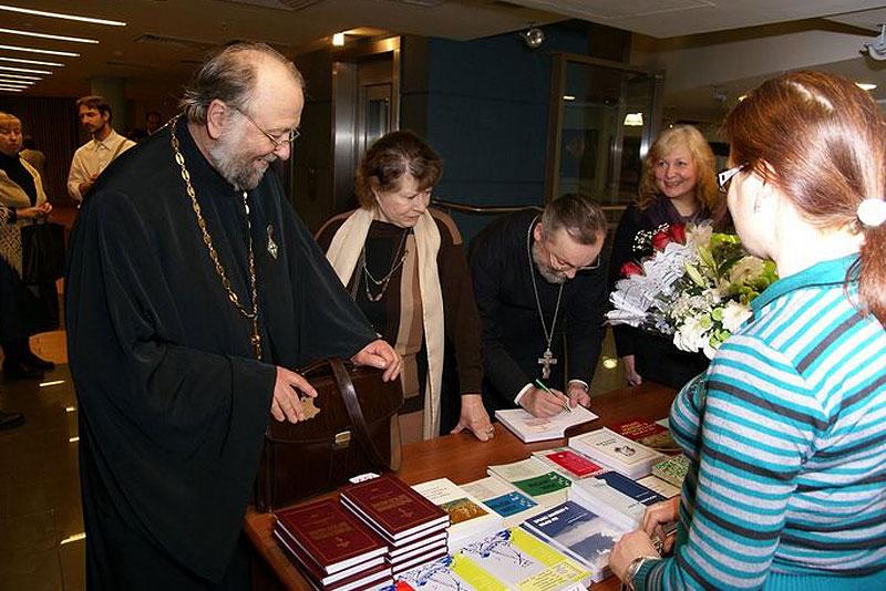 Серия сборников «Православное богослужение»