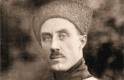 Пётр Николаевич Врангель