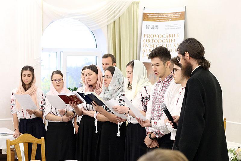 Молодёжный хор «Воинства Господня»