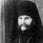 Иеромонах Еразм (Прокопенко)