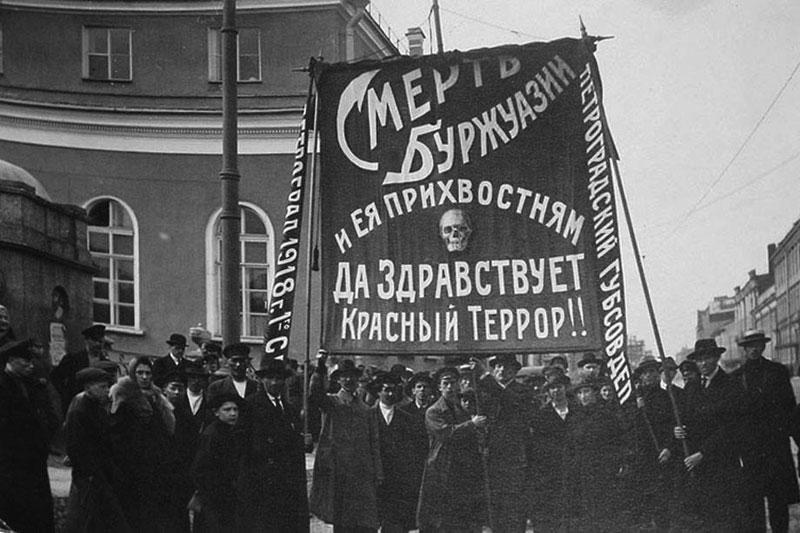 Демонстрация в поддержку «Красного террора», 1918 год, Петроград