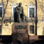 Памятник М.Ю. Лермонтову. Установлен в 1916 году в Санкт-Петербурге