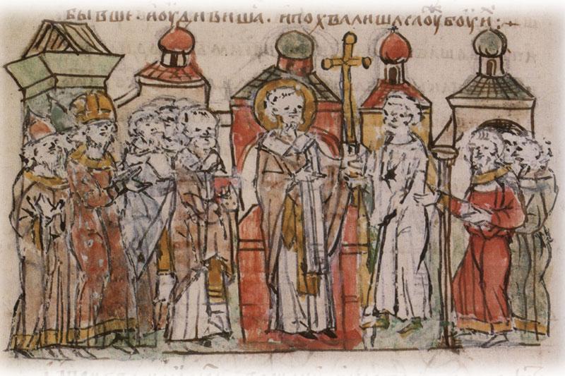 Посланники князя Владимира в Софийском соборе Константинополя