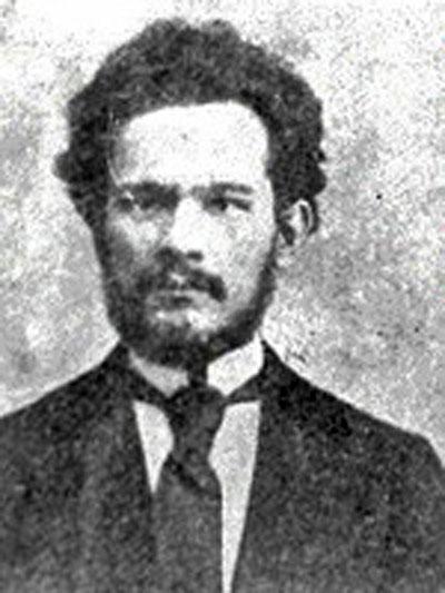 Иван Павлович Щербов