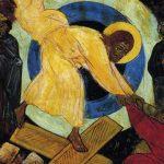 Сошествие во ад. Икона сестры Иоанны (Рейтлингер)