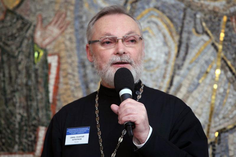 Кандидат богословия священник Георгий Кочетков