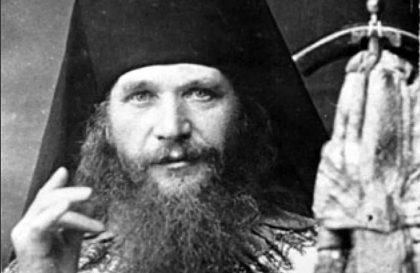 Священномученик Павлин (Крошечкин)