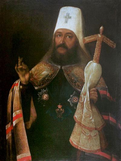 Митрополит Гавриил (Бэнулеску-Бодони, 1746–1821)