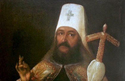 Митрополит Гавриил (Бэнулеску-Бодони)