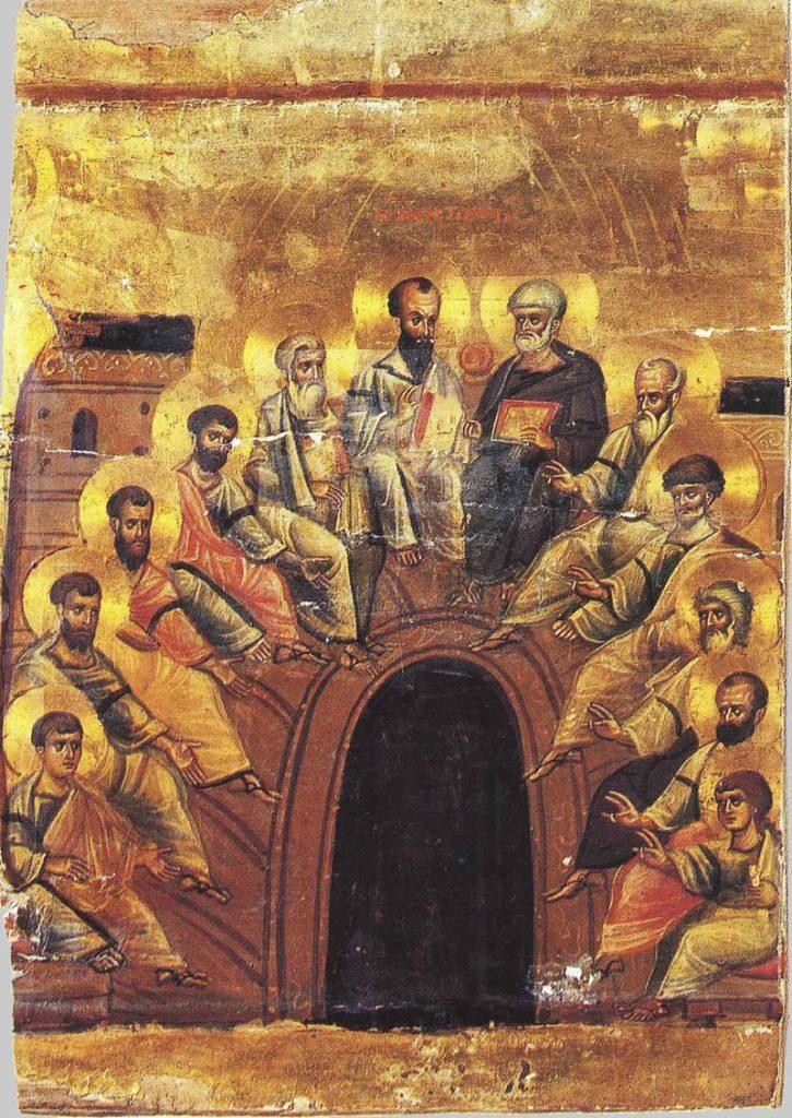 Рождение Церкви: Сошествие Святого Духа на апостолов. Икона XII в. Византия
