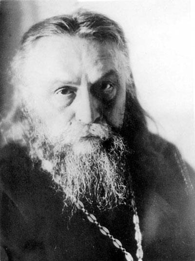 прот. Сергий Булгаков