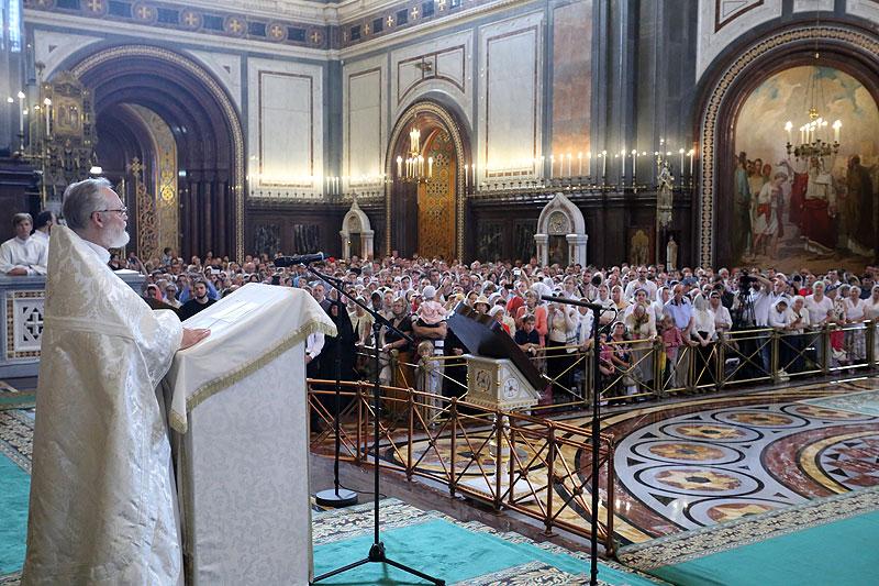 Преображенское братство в храме Христа Спасителя