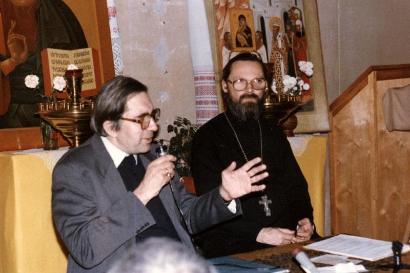 На Афанасьевских чтениях. Октябрь 1993 г. С.С. Аверинцев, священник Георгий Кочетков