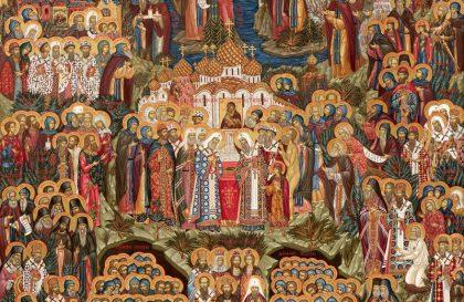 Собор всех святых, в земле Русской просиявших