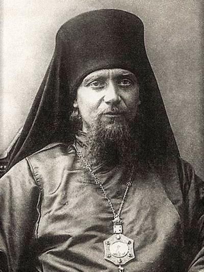 Епископ Афанасий (Сахаров), начало 1920-х гг.