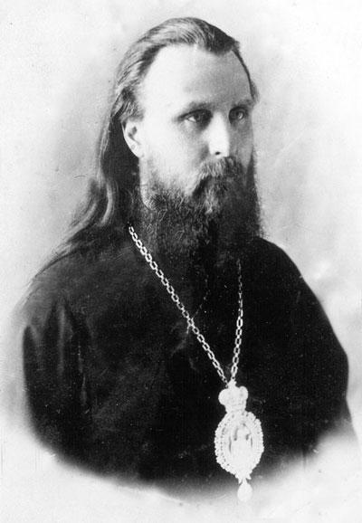 Архиепископ Верейский Иларион (Троицкий). Фото 1923 г.
