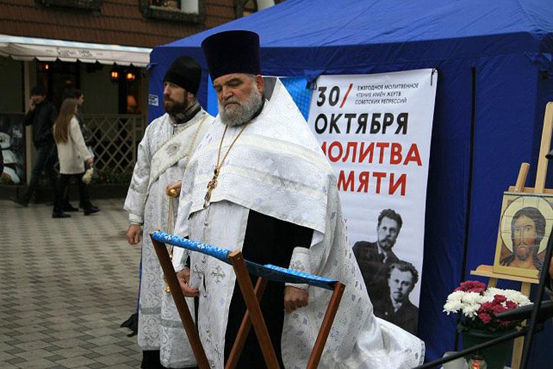 Молитва памяти в Воронеже