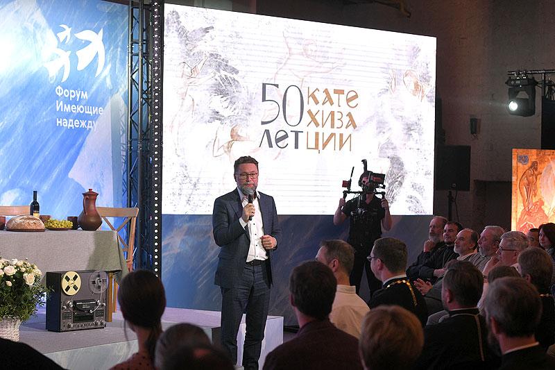 Дмитрий Гасак открывает праздничный вечер. Форум «Имеющие надежду», 2021 год