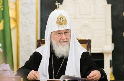 Патриарх Кирилл на заседании Священного синода Русской православной церкви 23 сентября 2021 года